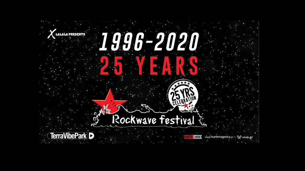 ROCKWAVE FESTIVAL 2020 | 6 ΙΟΥΝΙΟΥ | DEEP PURPLE, OPETH +MORE ACTS T.B.A.